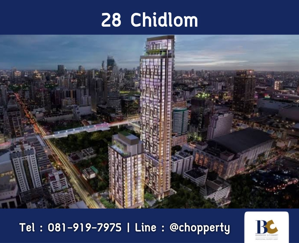 For SaleCondoWitthayu,Ploenchit  ,Langsuan : * Hot Unit + Special Deal * 28 Chidlom 2 Bedroom with 76 sq.m. only 20.59 MB [Chopper 081-919-7975]